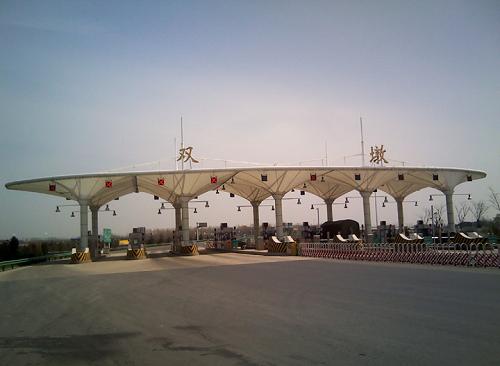 交通棚膜结构