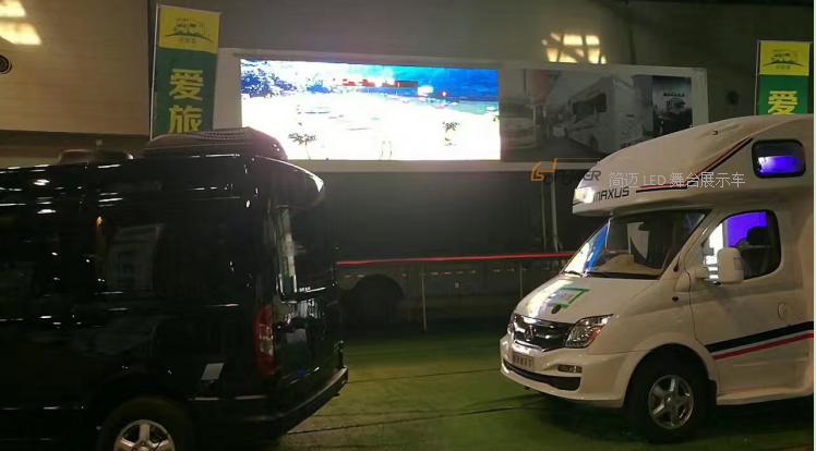 简迈移动LED舞台展示车在上海房车博览会_简迈传媒