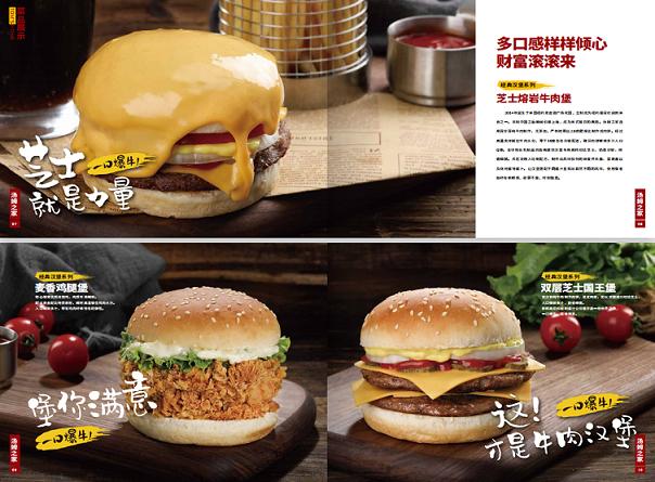 厦门源动力官网-汉堡店加盟哪个品牌好