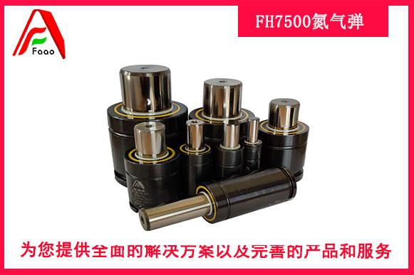 氮气弹簧自动充气机的设计