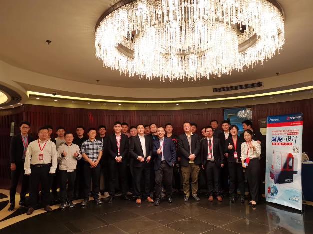 SOLIDWORKS 2020新品发布会杭州站