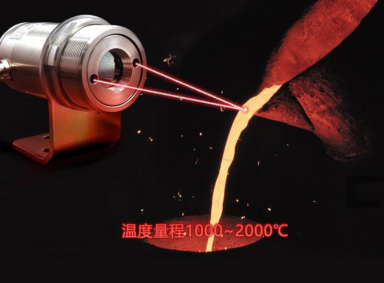 欧普士液体金属测温仪案例图