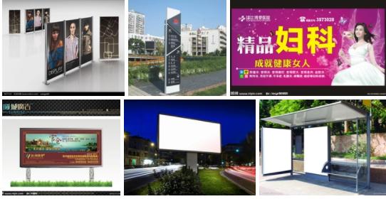 上海广告牌检测单位
