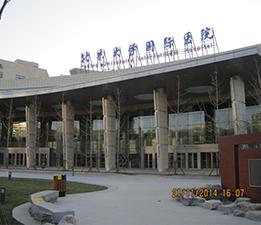北大国际医院扶手工程