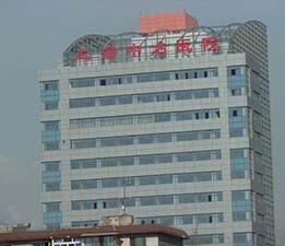 上海中冶医院