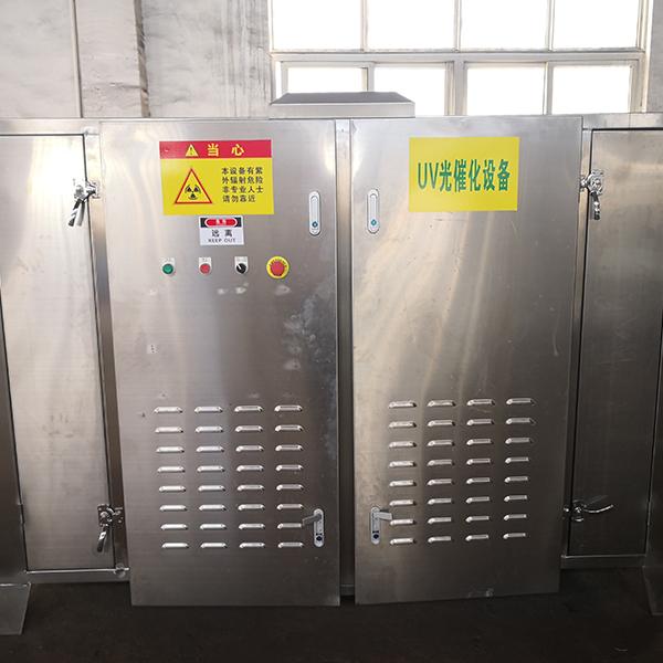 光氧催化废气处理设备