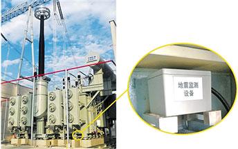 电表:身边的新型地震预警终端