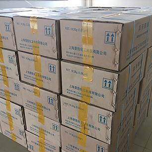 异丙醇铝19.2KG