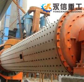 郑州永信重工为您讲解选矿球磨机磨矿浓度参照范围和测定方法