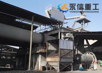 2.4×4.75m煤粉磨现场
