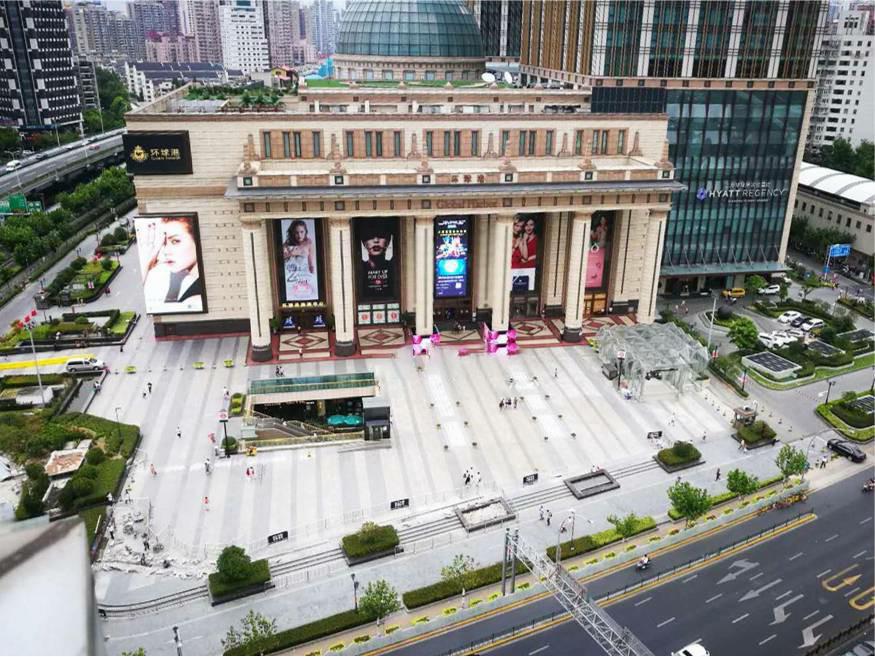 上海站 l 月星环球港