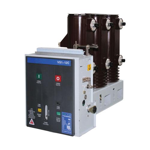 ZN63(VS1)-12系列侧装式户内真空断路器