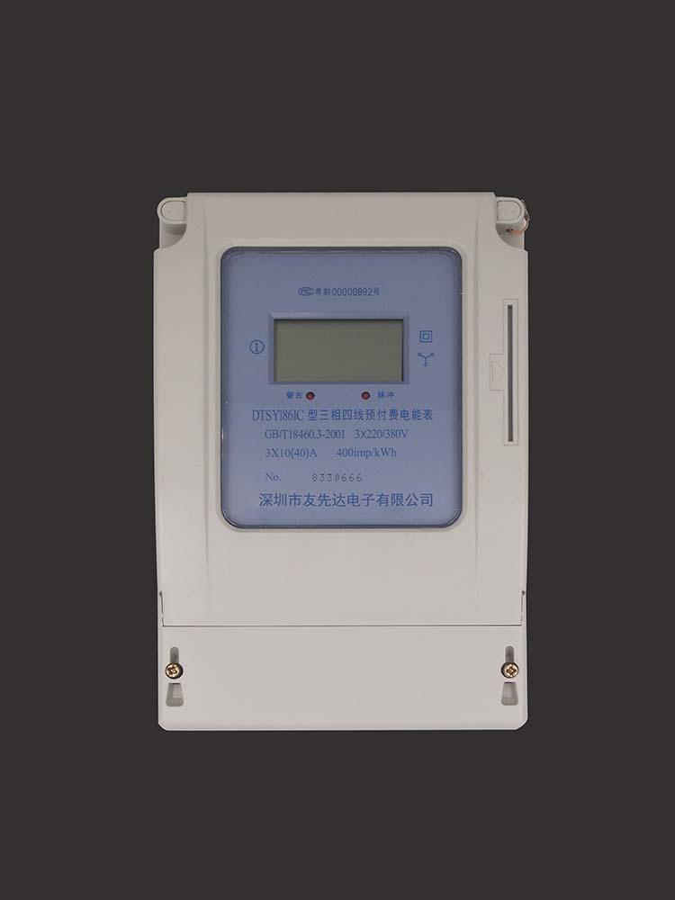 预付费电表的安装使用方法是什么?