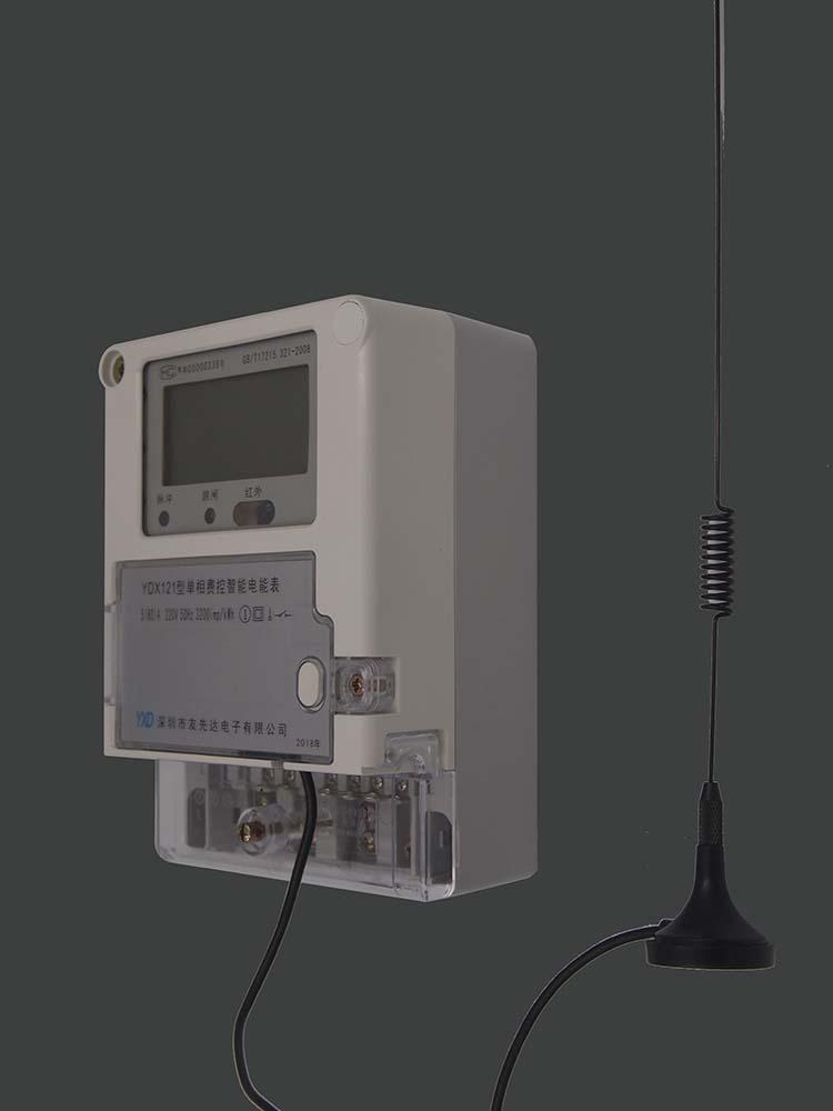 如何对智能电表进行远程抄表?