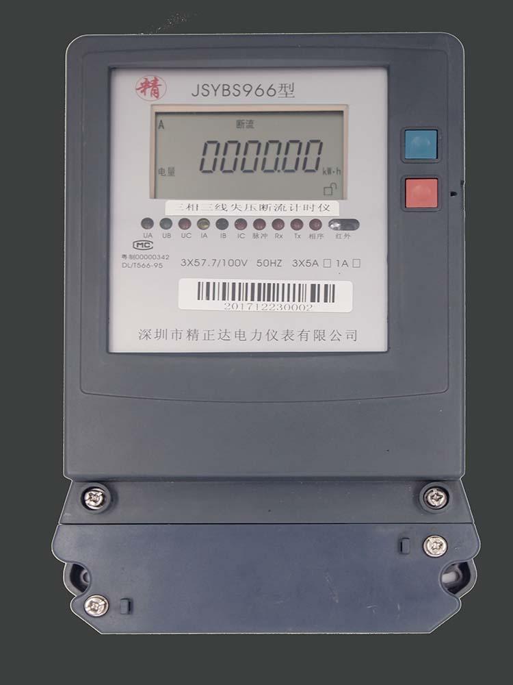 失压断流计时仪的外观及控制功能键介绍