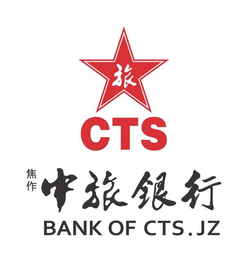 焦作中旅银行股份有限公司