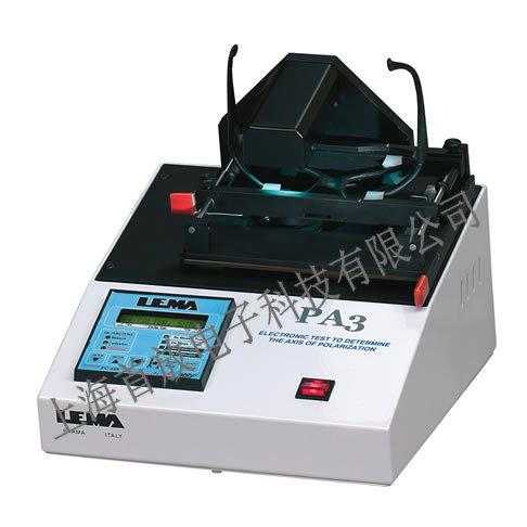 意大利LEMA PA3偏光测定仪