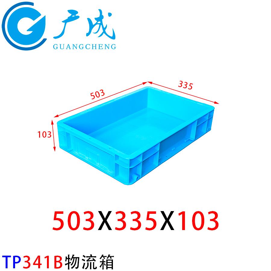 TP341B雷竞技newbee赞助商箱