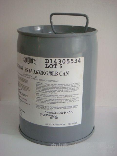 IMRON® 2.8HG 高光聚氨酯漆