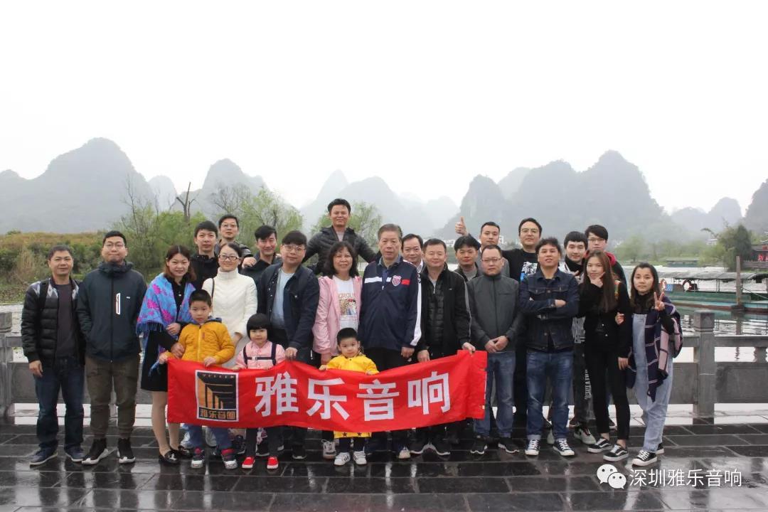 雅乐春游记 | 游阳朔漓江  赏桂林山水