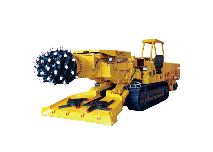 XTR4/230悬臂式隧道掘进机