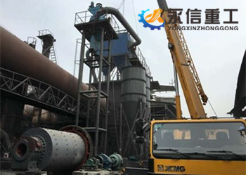 2.2×4.4m pulverized coal mill site