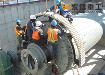 Magnesium ball mill site