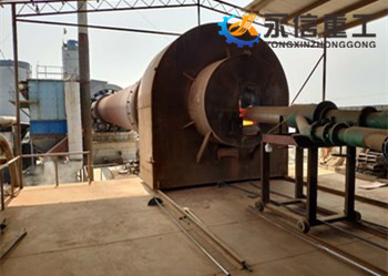 Water purification agent rotary kiln site