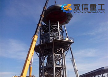 Lime preheater site