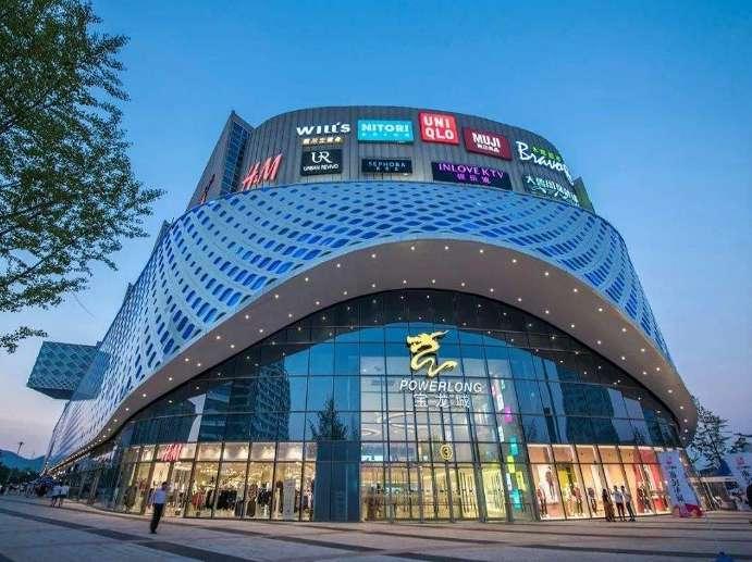 杭州站 l 滨江宝龙城市广场