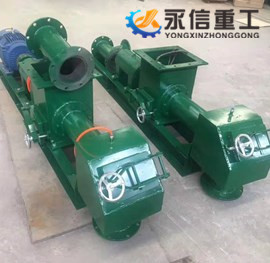 Screw pneumatic delivery pump