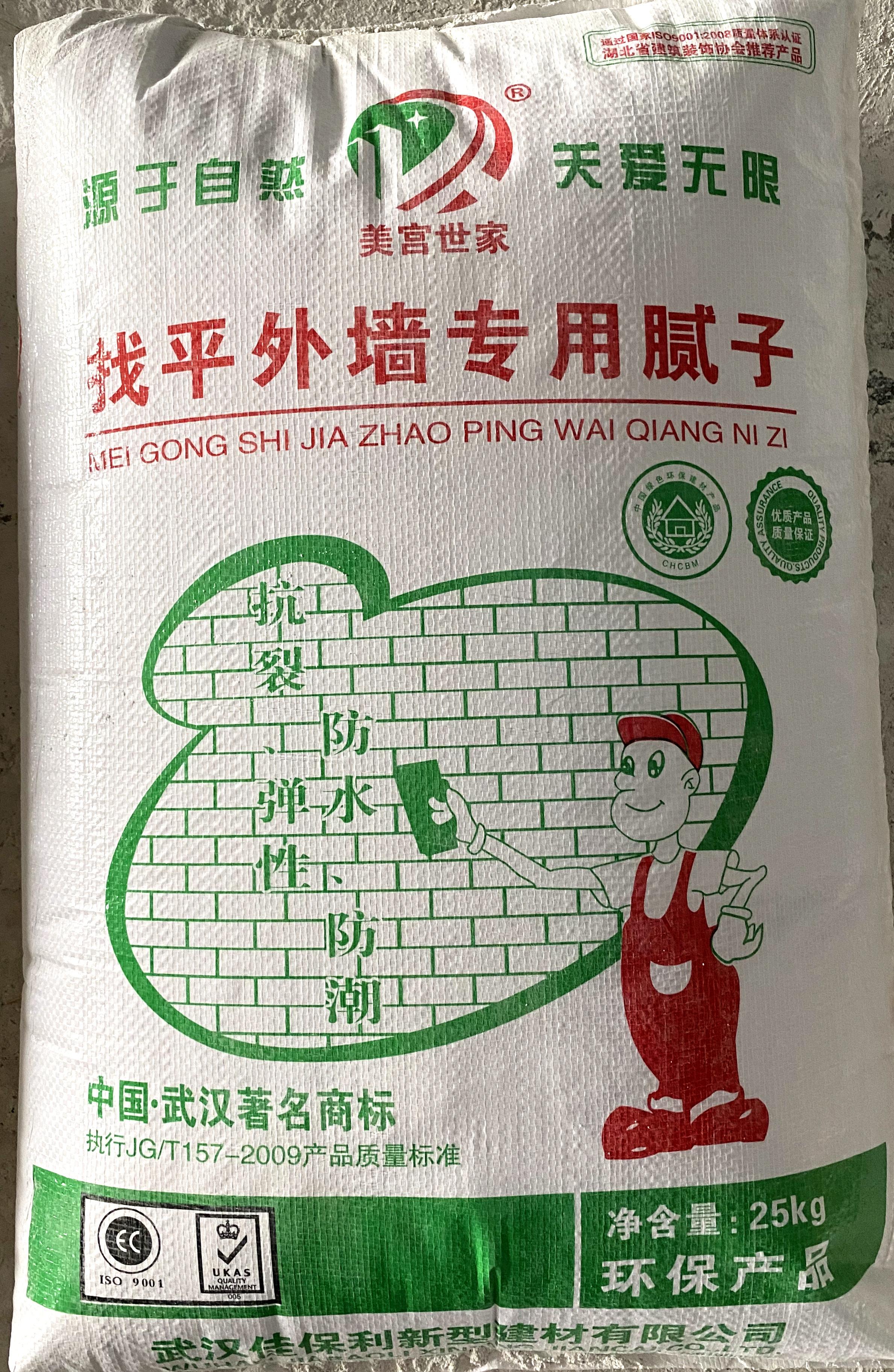 粉刷石膏在加气混凝土内墙抹灰中的应用