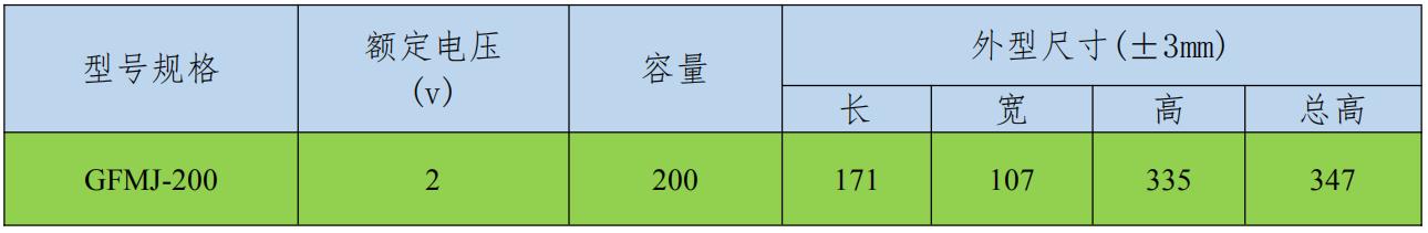 上海博盟特電氣有限公司