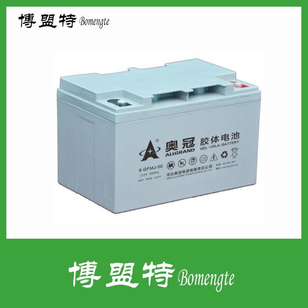 奥冠电池50AH-12V