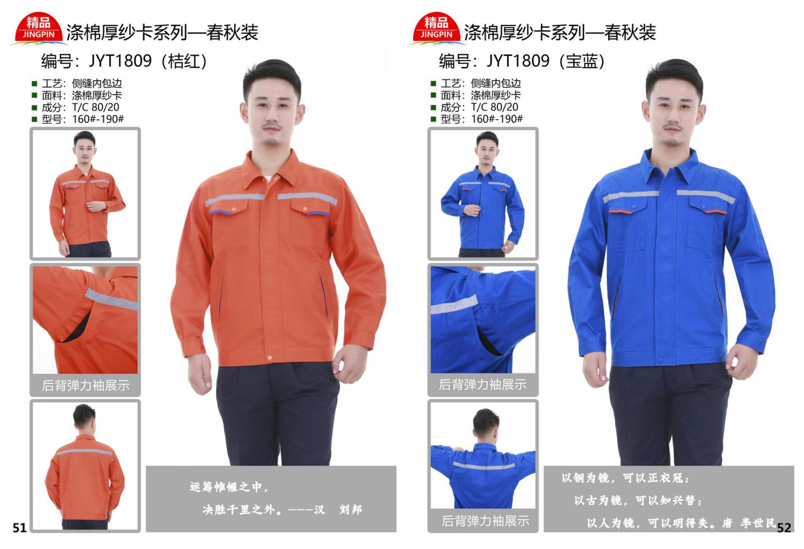 职业装定制厂家分享男式衬衫和西装的搭配