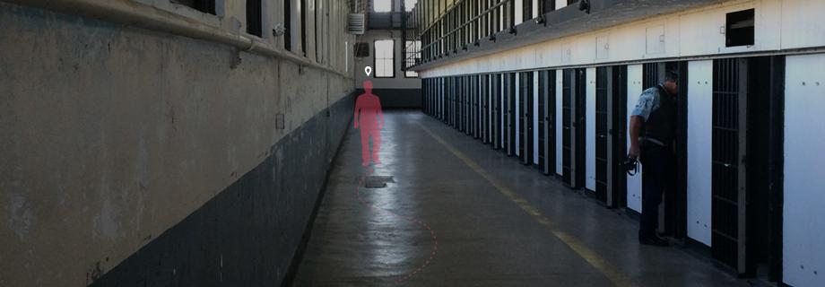 监狱人员定位