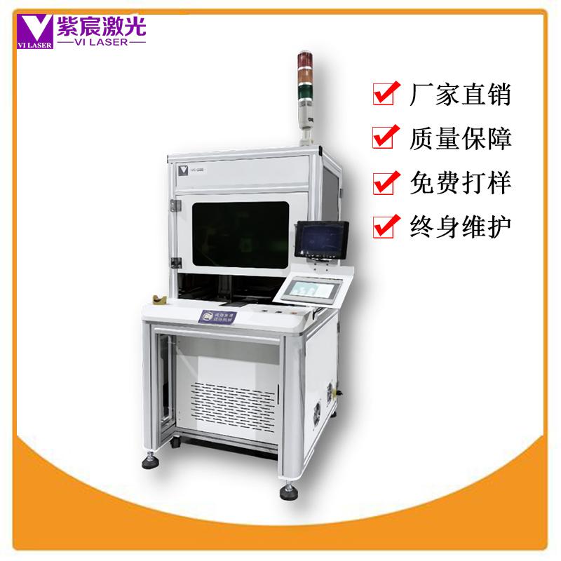 柜式VS1200自动送锡丝激光焊接机