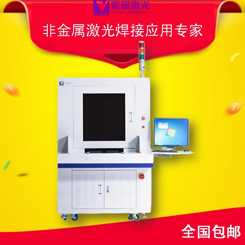 往复式VG1600锡膏激光焊接机