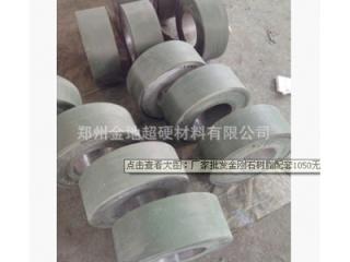厂家批发金刚石树脂配套1050无心磨床使用外径400 内孔203一