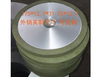 厂家直供-金刚石树脂砂轮-CBN金刚石砂轮
