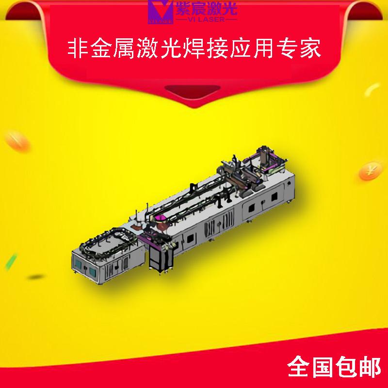 工业激光自动拆焊电阻线设备(非标定制)