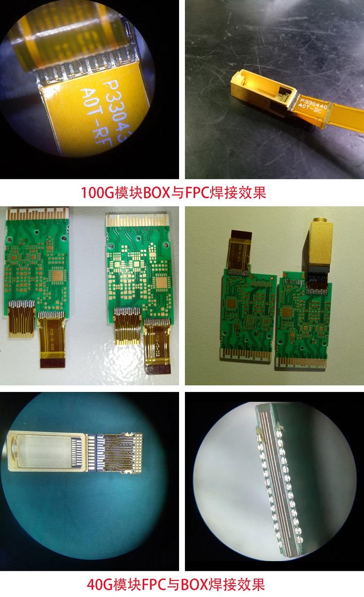 工业定制自动化线激光焊接设备