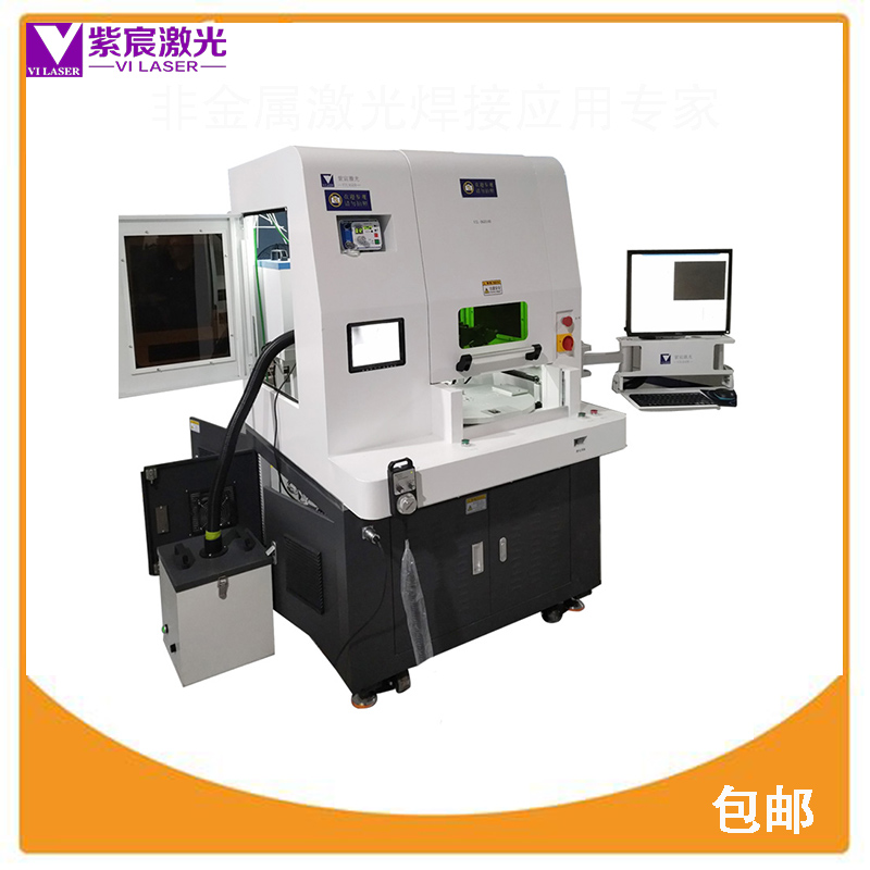 医疗器械激光焊接机