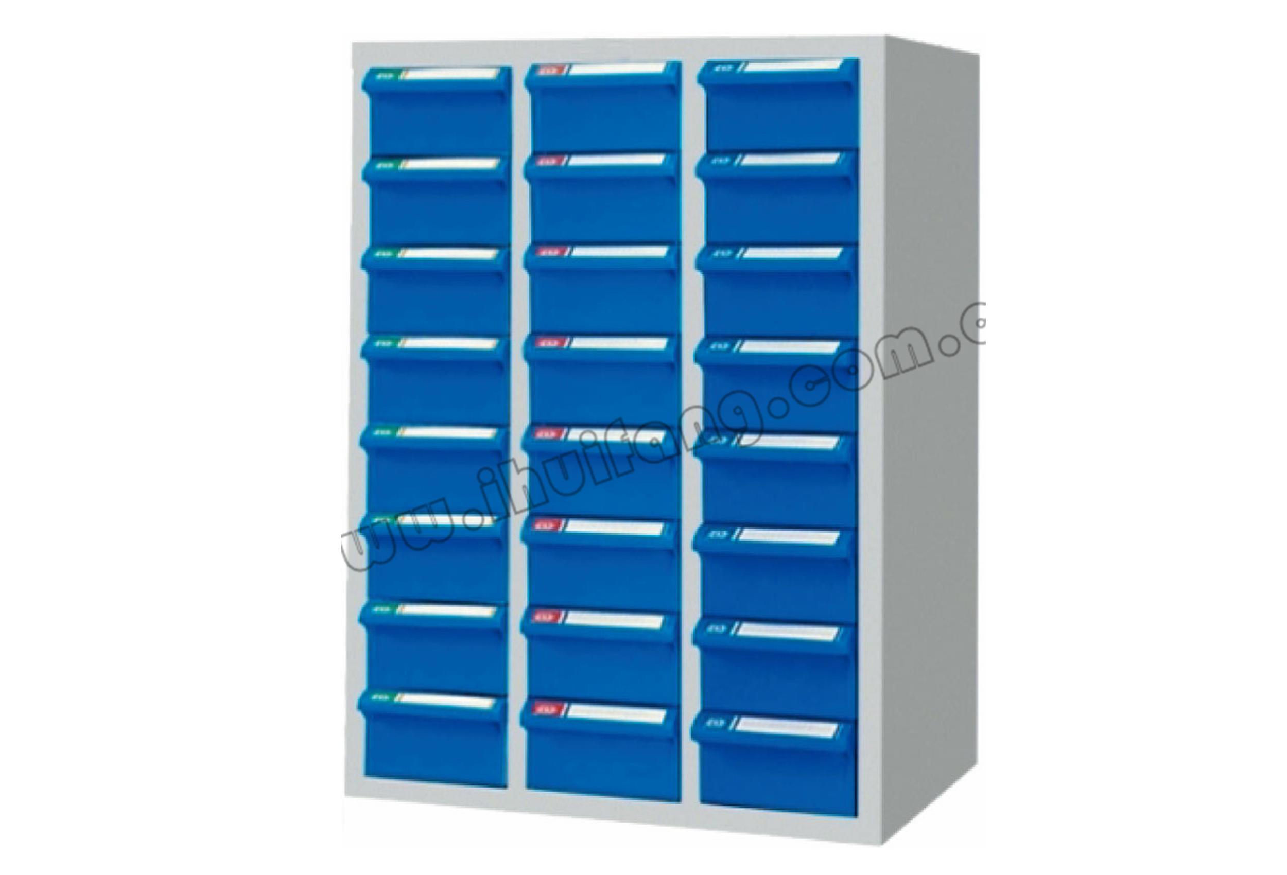 零件整理柜HCAH-324-1