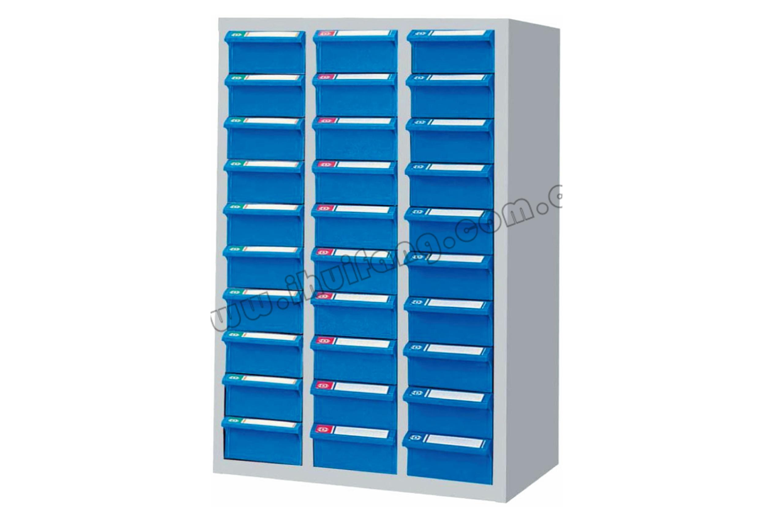 零件整理柜HCAH-330-1