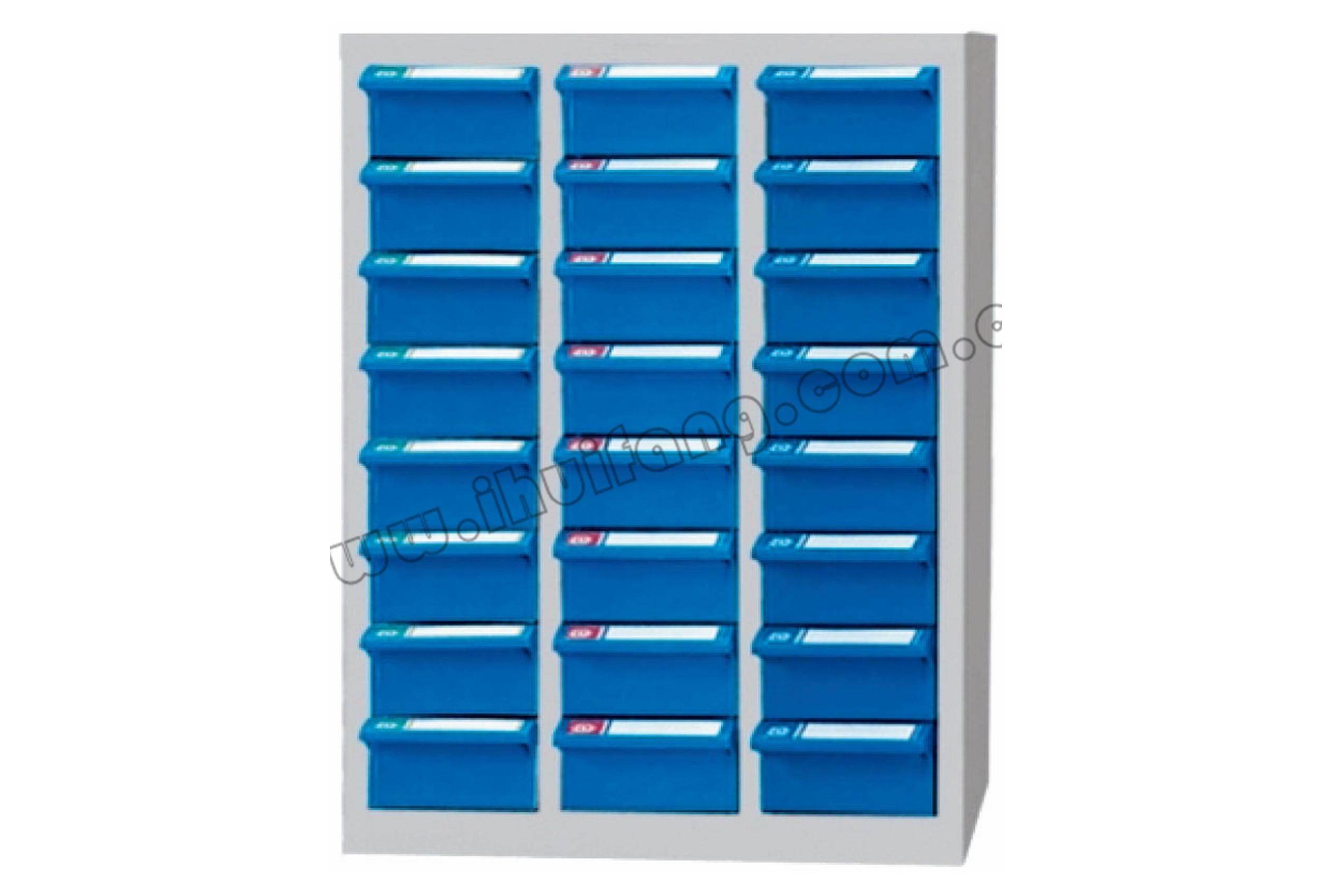 零件整理柜HCBH-324-1