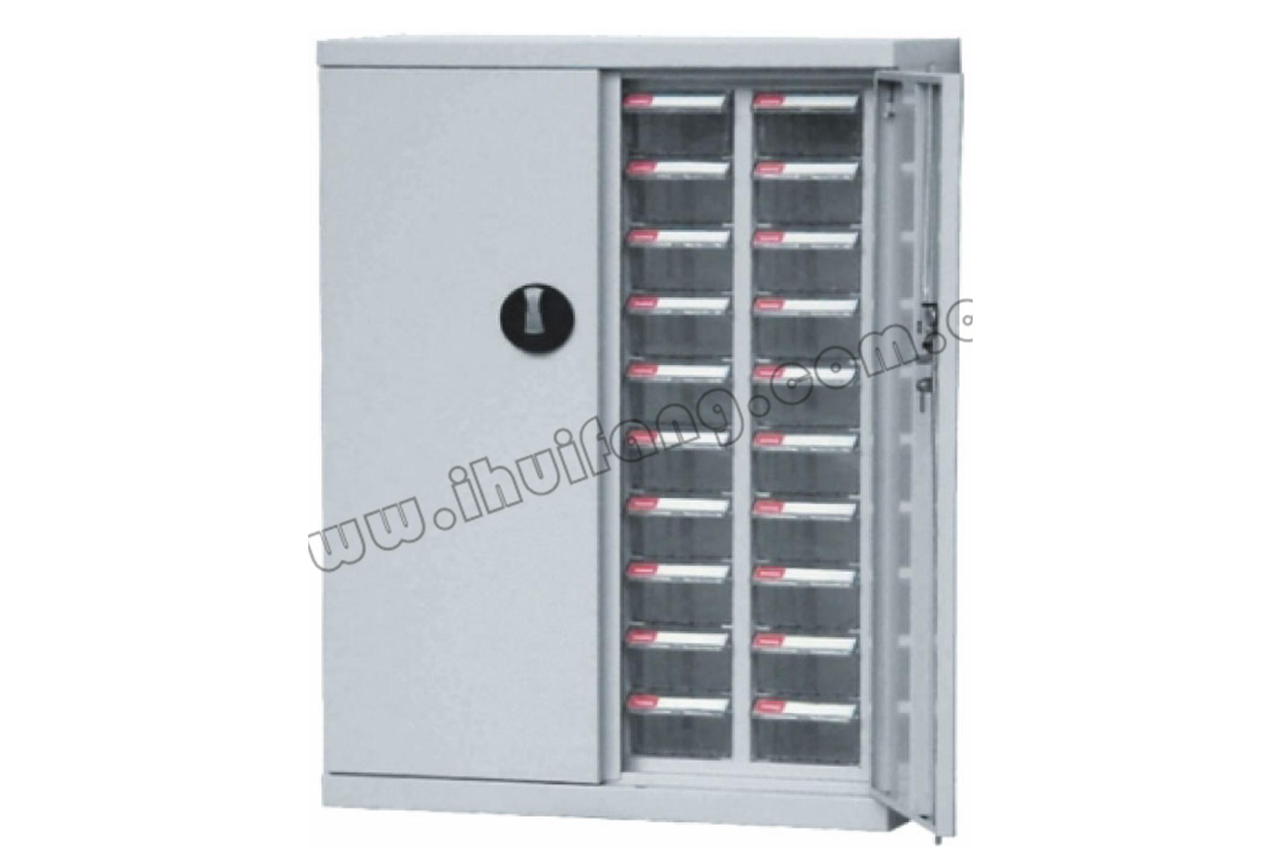 零件整理柜HCBH-440D