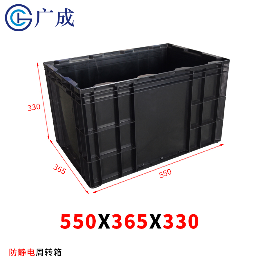 HP5E防静电周转箱
