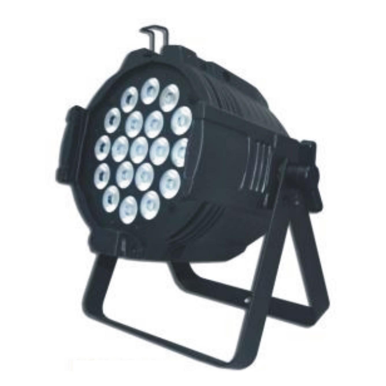 SL ePAR 180 LED PAR灯