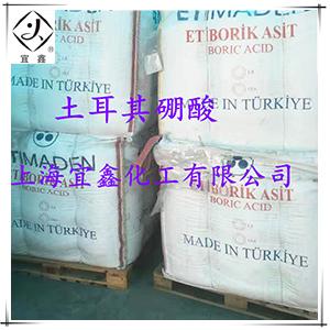 土耳其硼酸